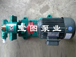KCB微型齿轮泵