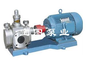YCB不锈钢圆弧泵