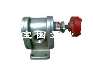 2CY不锈钢高压齿轮泵