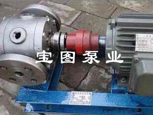 YCB不锈钢欧宝体育培训圆弧泵